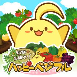 農園生活を楽しむガーデニングゲーム!